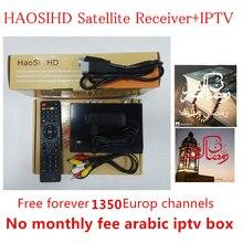 Receptor IPTV árabe, caja del IPTV árabe envío siempre libre 1000 Europa América África middel Oriente soporte TV cccam Cline