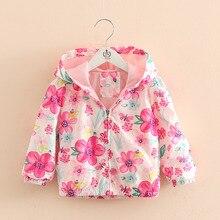 2016 Automne Nouvelle Mode Corée Enfants Vêtements Filles Manches Longues Imprimé Fleurs Zipper Top Veste de Survêtement À Capuche