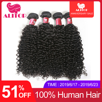 ALITOP Hair Deep Wave Human Hair Bundles With Closure 4 pcs/lot Brazilian Hair Weave Bundles With Closure Remy Hair Extension
