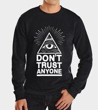 Men's sweatshirt 2016 Dont Trust Anyone