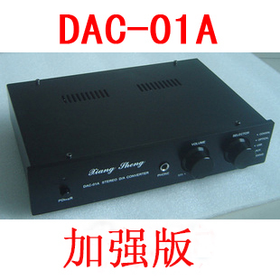 latest generation DAC-01 6N3 Tube AK4490 DAC USB Optical fiber coaxial Audio Decoder Headphone Amp Hi-Fi Pre-Amplifier A+