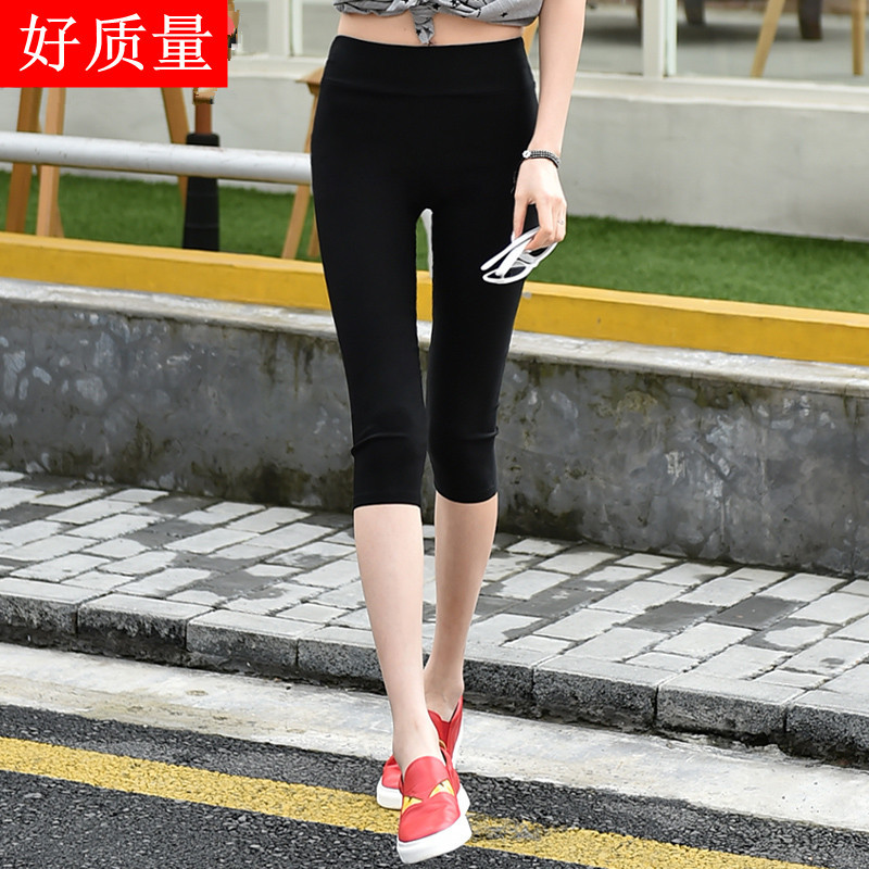 2019 New Summer Style Trousers Women Plus Size Ladies Cotton Skinny Slimming Pencil   Pants   Casual Fitness Black Woman   Pant     Capris