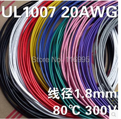 Free shipping 10 meters <font><b>UL1007</b></font> 20/22/24AWG RED electrical wire conductor black <font><b>20awg</b></font> 1007 image