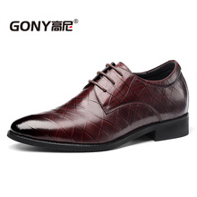 New 2017 Calfskin Embossed Leather Dress Formal Height Increasing Shoes for Men Wedding Party