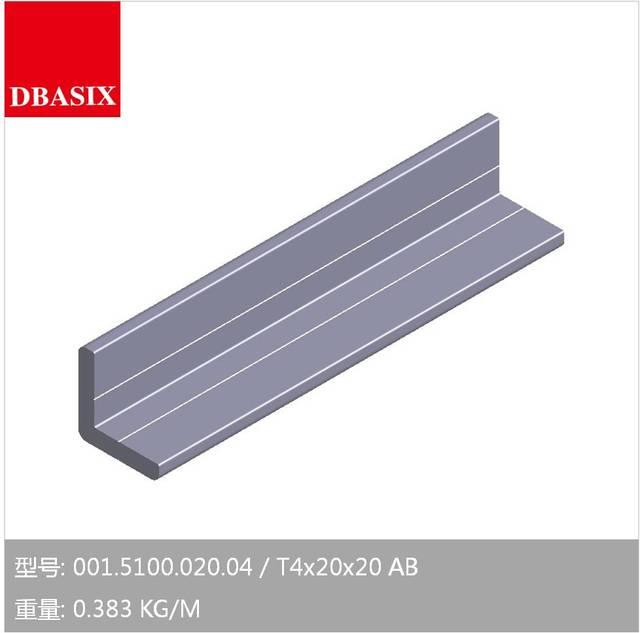 Perfil De Aluminio DBASIX 2020 Ángulo T4x20x20 AB Patentado Enmarcar ...