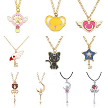 Anime Cardcaptor Sakura Sailor Moon Necklace Cartoon Card Captor Heart Wand Cat Rabbit Bird Necklaces Pendants Jewelry For Kids