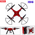 Syma profissional x8hg 2.4g 6-axis quadcopter quadrocopter aviones no tripulados con 8mp cámara hd syma del helicóptero de rc vs x8 x8g x8c dron drone