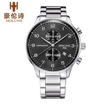 HOLUNS PT103 Watch Geneva Brand Men's luxury PORTUGIESER chronograph series multifunction stainless steel relogio masculino