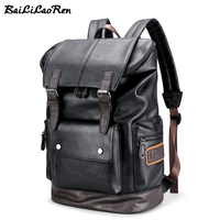 BaiLiLaoRen Brand PU Leather Mens Backpack High Quality Casual Men Laptop Backpack Large Capacity School Travel
