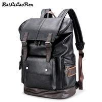 BaiLiLaoRen Brand PU Leather Mens Backpack High Quality Casual Men Laptop Backpack Large Capacity School Travel