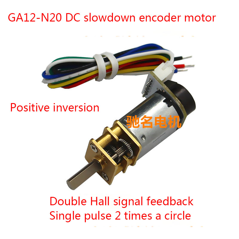 N20 Micro DC Gear Motor, Encoder Gear Motor, GA12-N20 Gear Motor, Smart Car Motor diy 3mm n20 m20 gear motor coupling 2 pcs