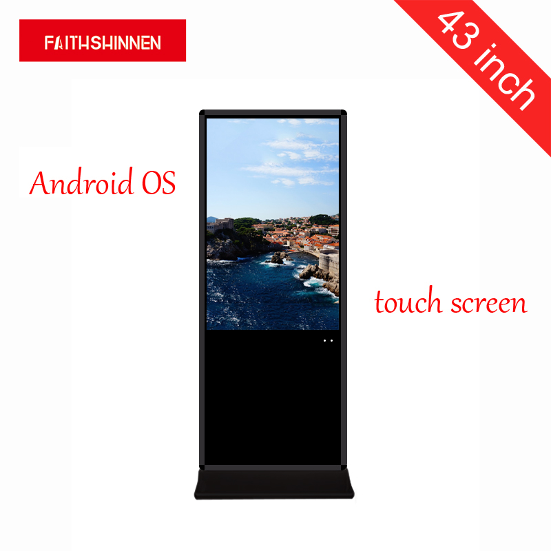 43 inch free standing digital signage touch screen network version Android kiosk with IR multi touch 6 points strength training