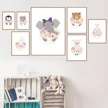 Настенная картина на холсте с изображением слона медведя кролика