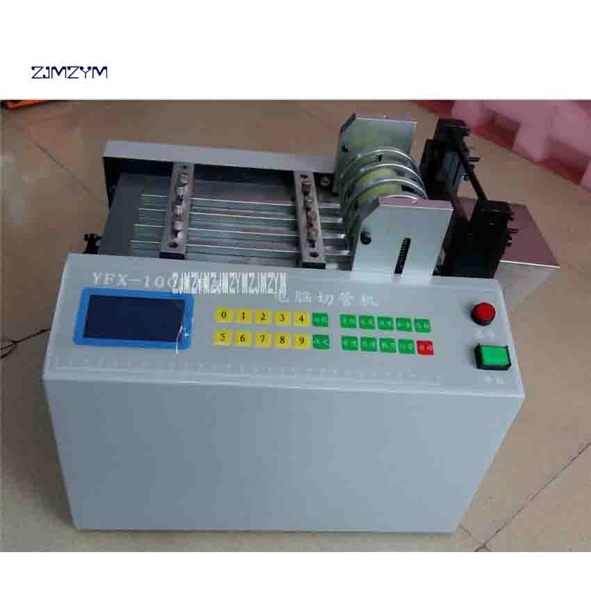 Upgrade Cutting Machine YFX 100G Microcomputer Automatic PVC Casing Cutting Pipe Cutting Machine 220V/110V 0 100mm 800W Hot Sale|Power Tool Sets| |  - title=