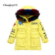 ChanJoyCC Winter Hot Sale Children's Coat Baby Girls Long Sleeve Fashion Letter Print Thickening Warm Outerwear For Kids