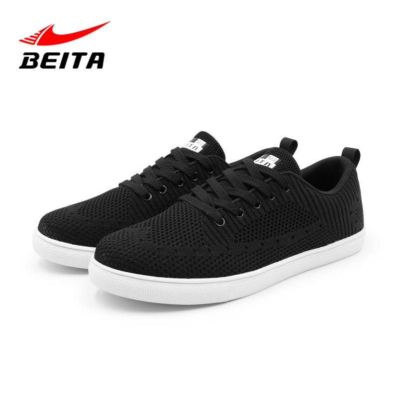 Mvp Boy Fast Shipping Breathable high quality stan shoes skateboard outdoor All cool star voetbalshirts zapatillas deporte