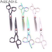Hair Scissors 5.5