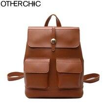 Otherchic женщины рюкзак старинные модные однотонные Школьные ранцы для девочек высокое качество Ранец женщины Bagpack havesack L-7N07-04