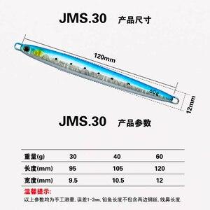 Image 5 - FUNADAIKO leurre métallique, appât artificiel à action lente, 20/30/40/60/80g, lot de 5 unités