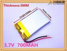 Litro de Energia DA Bateria 3.7 V de Polímero Lítio 700 Mah Tacógrafo General Electric Core Navegador Gps 303759