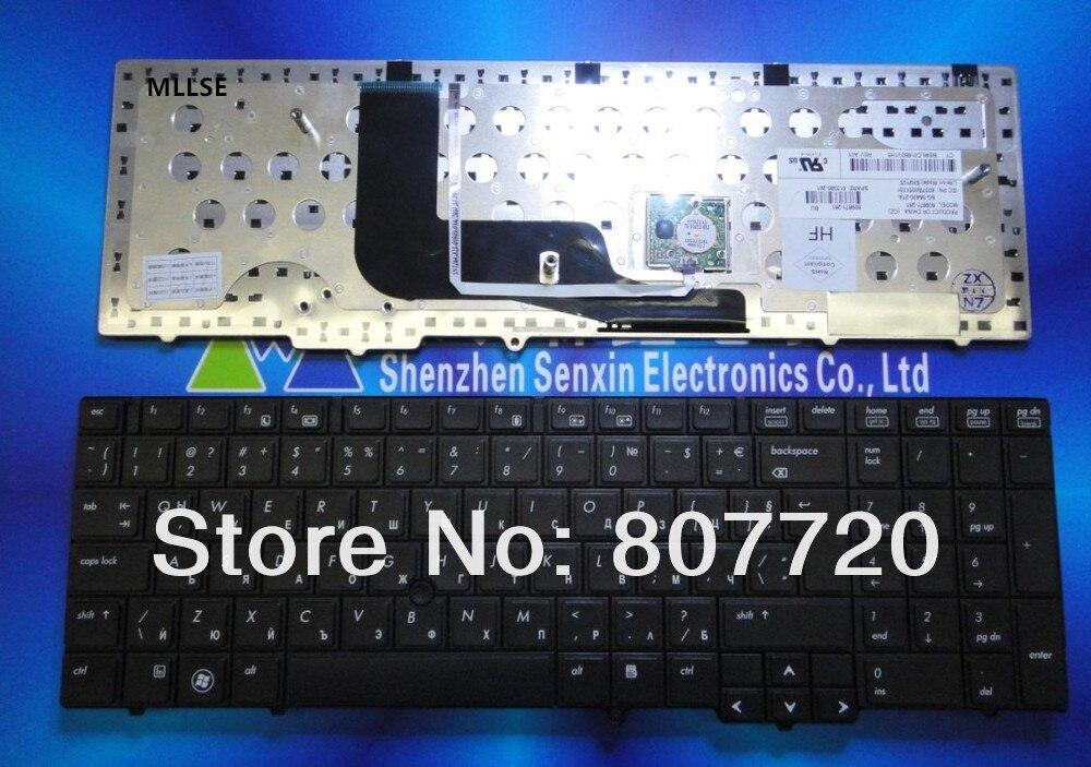 Бу, болгарская клавиатура 609871-261,613385-261, SG-36400-27A для hp 6540B 6545B 6550B, с точечной наклейкой