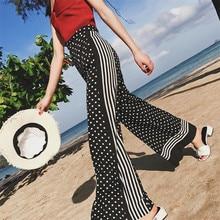 Summer Women Casual Loose Harem Pants Black And White Polka Dot Wide