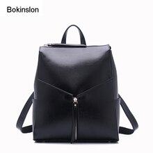 Bokinslon сумка рюкзак Для женщин Повседневное Популярные корова Разделение Leathe Для женщин S бренд рюкзак модные Универсальные Обувь для девочек Школьные сумки