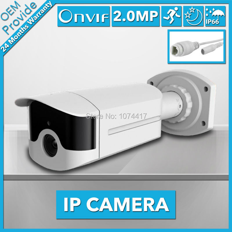 FL-W-IP2200LH-E new view IP66 2.0 MP P2P 2 Big Array Light Onvif IP Camera 1080P Over 50M IR Security System shipping free
