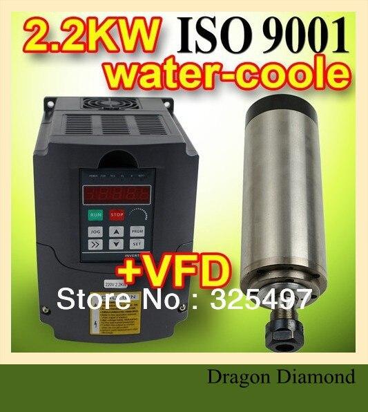 Broche refroidie à l'eau de 2.2kw CNC et inverseur de fréquence de HUANGYANG
