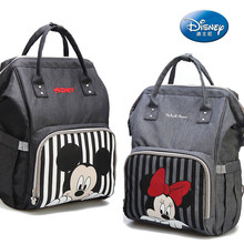 Disney Diaper Bag Backpack Bolsa Maternidade Waterproof Stroller Bag USB Baby Bottle Warmer Mickey Minnie Travel Mummy Backpack(China)