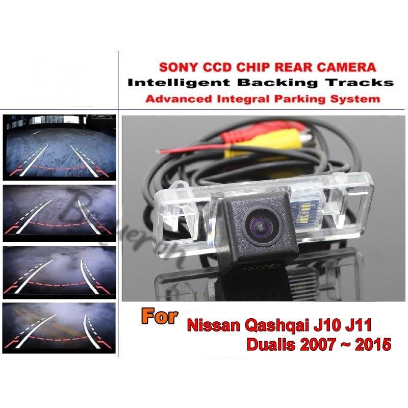 Car Electronic Rear View Camera  For Nissan Qashqai J10 J11 Dualis 2007 ~ 2015 License Plate Lamp Integrative Dynamic Path