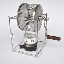 Ручка Кофе в зернах запеченная машина в зернах обжарочная машина ручная жаровня для зерен мини-выпечки DIY маленькие ролики из нержавеющей стали