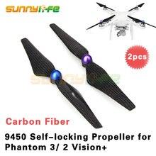 1 пара 9450 углерода Волокно винтов 9.4×5.0 самоконтрящаяся винты для DJI Phantom 3 Phantom 2 видения +