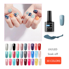 CHIVENIDO Nude UV Gel Nail Polish 30Colors Lot Color Glue for Art DIY Salon