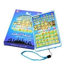 Árabe inglês idioma brinquedo almofada educacional estudo aprendizagem máquina brinquedos do computador para crianças crianças muçulmano oração ensino presente