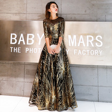 Evening-Dress Dinner-Gowns Crystal Robe-De-Soiree Sequined Gold Black Floor-Length O-Neck
