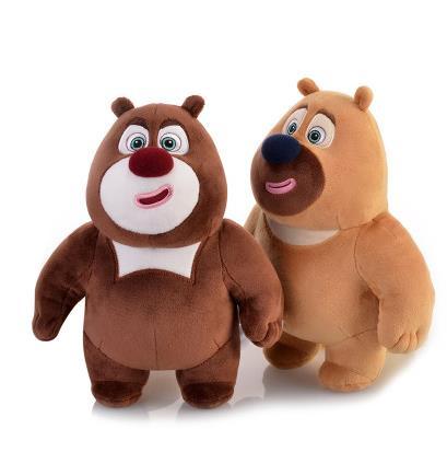 Mc Children's holiday toys Doll plush toy bear