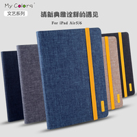 Flip Case for Apple iPad Air Anti-shock Kickstand Slim Sleep Wake Smart Cover for iPad 5 Free Shipping