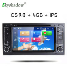 DSP IPS Android 9.0 8Core 4G + 64G Voiture Lecteur DVD GPS Carte RDS Radio Bluetooth Pour VW Touareg T5 Multivan Transporteur 2004-2011(China)