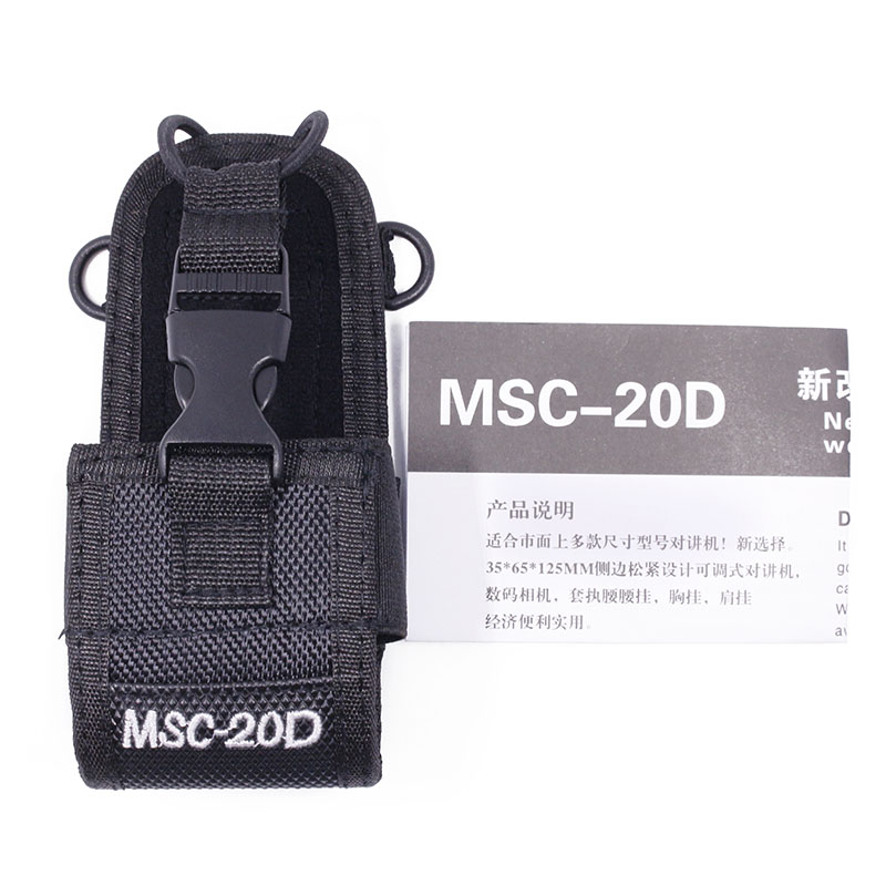 MSC-20D Nylon Multi-Function Universal Pouch Bag Holster Carry Case for BaoFeng UV-5R Series BF-888S TYT Mototrola Walkie Talkie