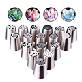 17PCS/Set Stainless Steel Russian Piping Nozzles Set Cupcake Confectionery Tools Lace Cake Mold Russian Tips Pastry Nozzles