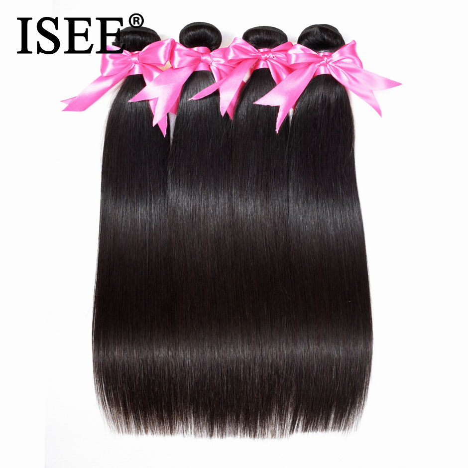 Brasilian Straight Hair Weave Bundles 100% Unprocessed Virgin Human Hair Extension 10-36 tum kan köpa 1/3/4 paket ISEE HAIR