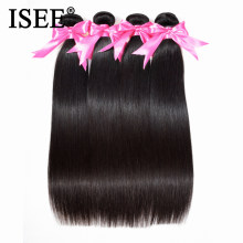 Brazilian Straight Hair Weave Bundles 100% Unprocessed Virgin Human Hair Extension 10-36 inch Can Buy 1/3/4 Bundles ISEE HAIR(China)