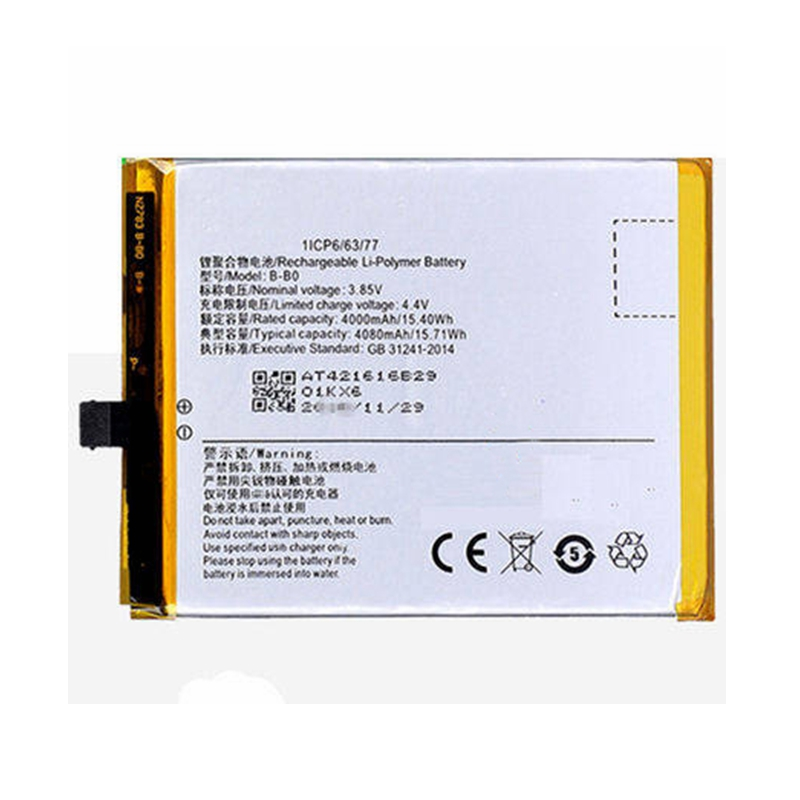 Rush Sale Limited Stock Retail 4080mAh B-B0 New Replacement Battery For VIVO XPLAY6 High Quality