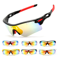 5 Lenses Men Women UV400 Polarized Cycling Eyewear MTB Bike Bicycle Racing Windproof Goggles Outdoor Sport Glasses Sunglasses