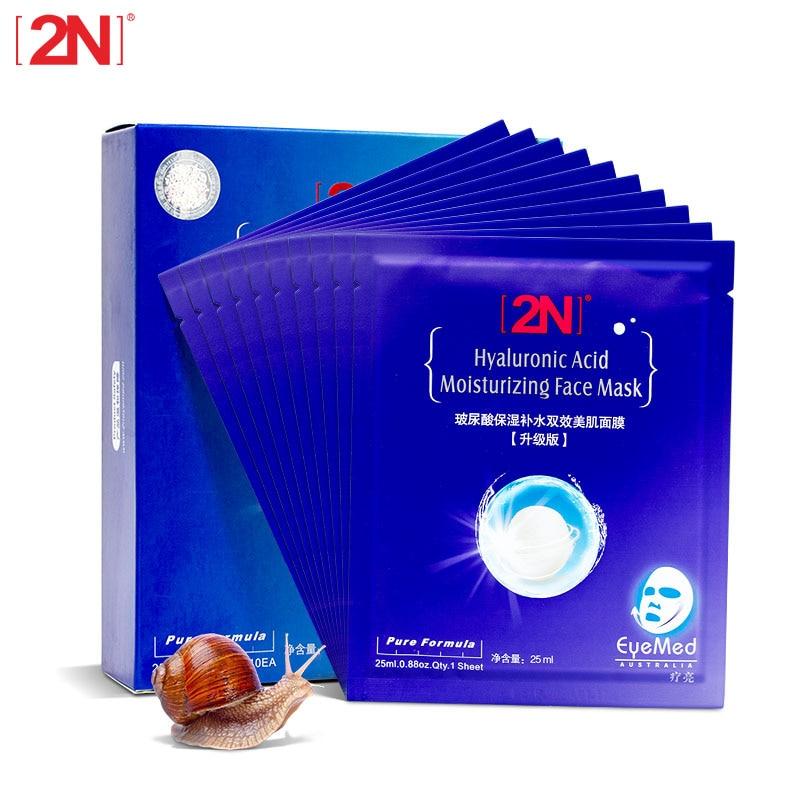 Masque facial de marque 2N acide hyaluronique hydratant blanchissant - Soins de la peau