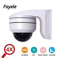 CCTV Security Outdoor AHD 1080P MINI Dome PTZ Camera Pan Tilt 4X Zoom AHD TVI CVI CVBS 4IN1 2MP Day Night IR 50M IP66 Waterproof