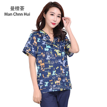 Veterinary Uniforms Scrub Tops Medical Scrubs Blue Flowers Dog Print Short Sleeve Scrub Pet Doctor Dental Nurse Costume Cotton