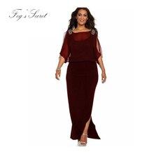 cedc8ed7005 Элегантный офис леди платье Европейский Стиль простой цвет Длинные платья  для женщин Для женщин Большие размеры