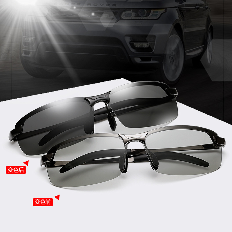 Car Driving Sunglasses Day And Night Driving Glasses Intelligent Color Change Polarized Sunglasses Fishing Glasses